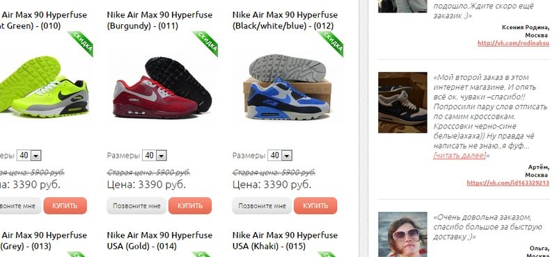 c98ca9f0 Чаще всего подделывают кроссовки Найк Аир Макс. Более 80% магазинов торгуют  подделками. Однако в интернете все еще можно купить оригинальные nike air  max .