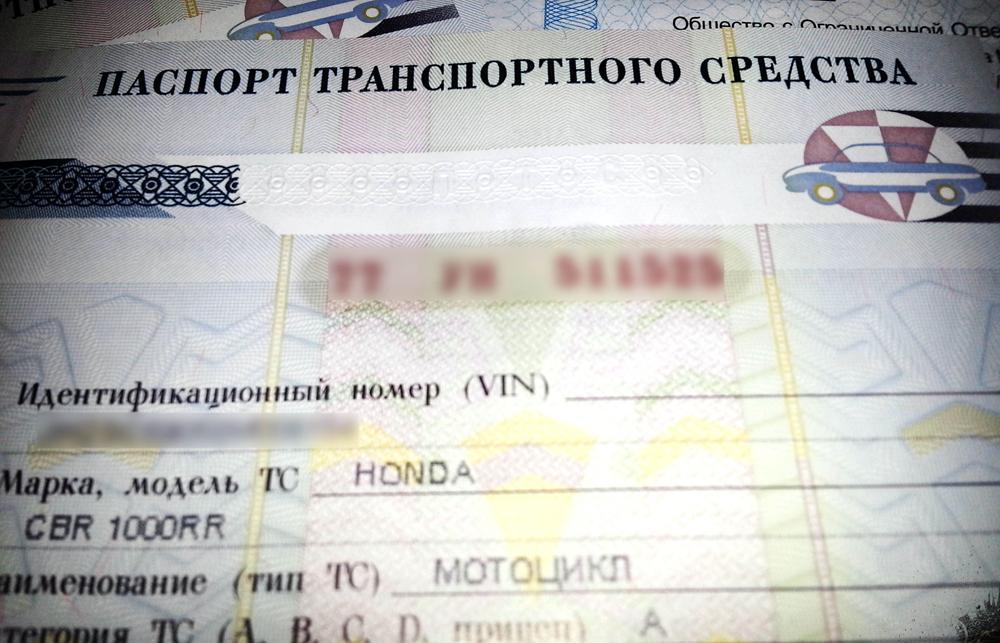 В гаи зспрещены регистрационые действия на авто на нем можно передвигатся